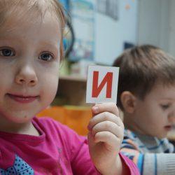 Развивающие занятия в группах «Почемучки» для детей от 3 до 5 лет